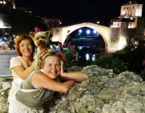 Мостар, Босния