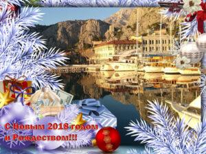 Новогодняя Хорватия